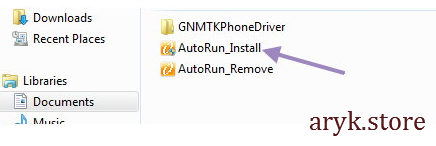 USB VCOM Auto-install app
