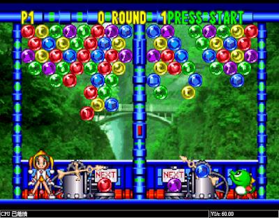 【N64】 泡泡龍方塊2+3DX+99系列合集(Bust-A-Move),可愛益智消除遊戲!