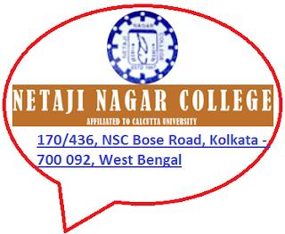 Netaji Nagar College