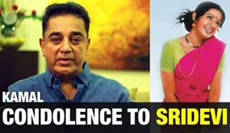 Kamal Haasan Emotional Speech about Actress Sridevi | Kamal Condolence to Sridevi