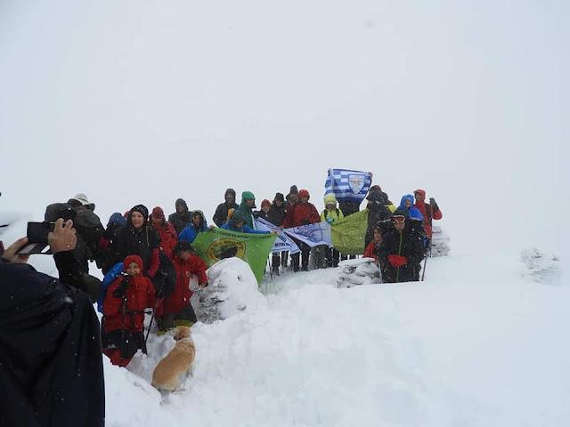 Κοινη Πορεια Ορειβατικων Συλλόγων Πιεριας - Διαμαρτυρία Εναντιον Εγκαταστασης Ανεμογεννητριων Στα Πιέρια Ορη - Η Καθημερινή Ενημέρωση Για Την Κατερίνη Και Την Πιερία