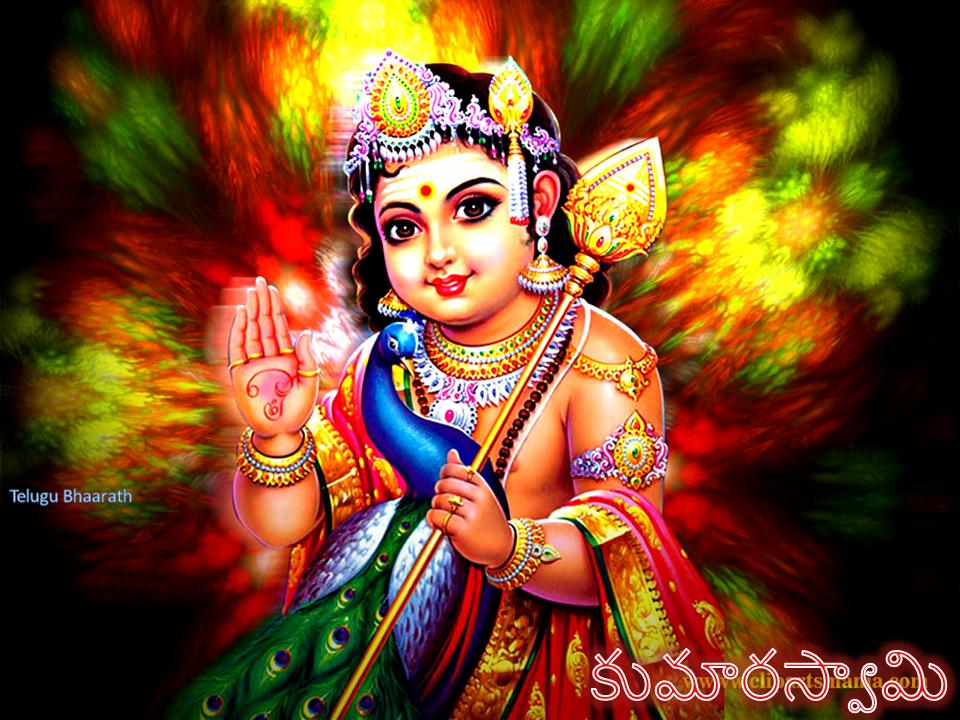 కుమారస్వామి, సుబ్రహ్మణ్య షష్ఠి - Kumara swamy shashti