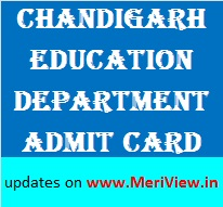 Chandigarh Education Department admit card