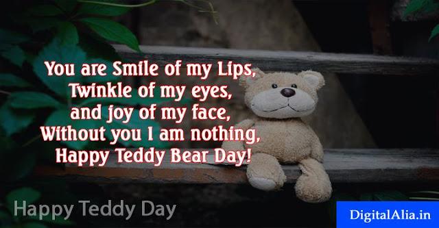 teddy day status, happy teddy day status, teddy day wishes status, teddy day love status, teddy day romantic status, teddy day status for girlfriend, teddy day status for boyfriend, teddy day status for wife, teddy day status for husband, teddy day status for crush