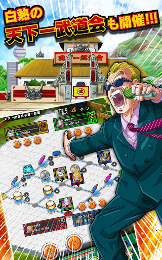 DRAGON BALL Z DOKKAN BATTLE MOD APK 3.8.1 Update 2018