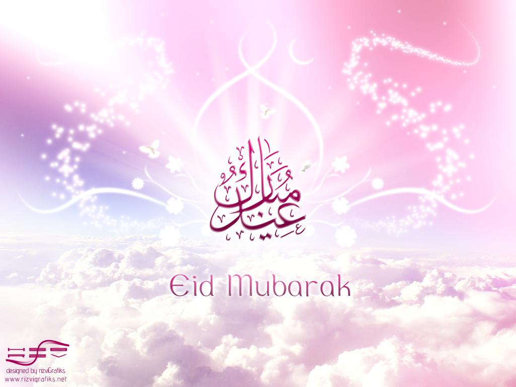 eid mubarak - photo #22