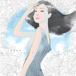 [Album] 陪著我走 in Search of Lost Time - 林憶蓮Sandy Lam
