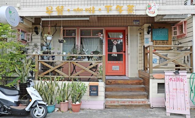 丸子私人蔬食廚房~花蓮素食早午餐