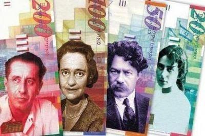 El Gobierno israelí volvió a marginar a poetas y escritores sefardíes de sus billetes, al aprobar los nuevos ejemplares de papel moneda que entrarán en vigor en 2014 y que están dedicados en su totalidad a sus homólogos askenazíes.