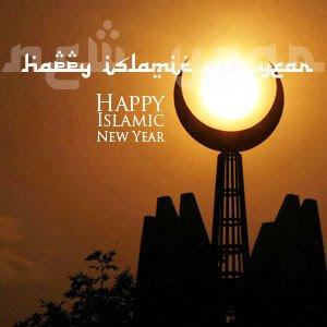 Islamic happy new year hd photo quote the best collection of quotes happy islamic new year wishes hijri 1438 urdu arabic sms images happy new m4hsunfo