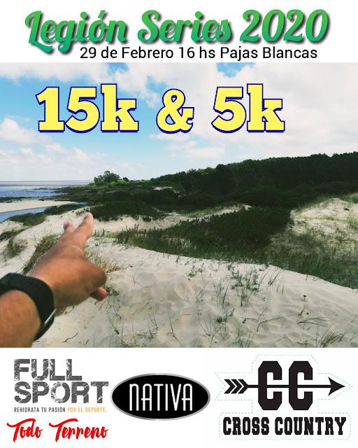 5k y 15k Cross Country en Pajas Blancas (Legión Series - Montevideo, 29/feb/2020)