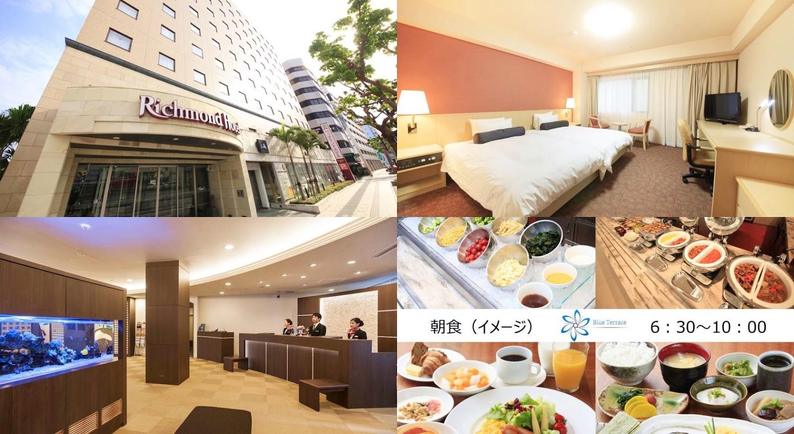 沖繩-住宿-推薦-飯店-旅館-民宿-公寓-那霸-久茂地里士滿酒店-Richmond-Hotel-Naha-Kumoji-Okinawa-hotel-recommendation