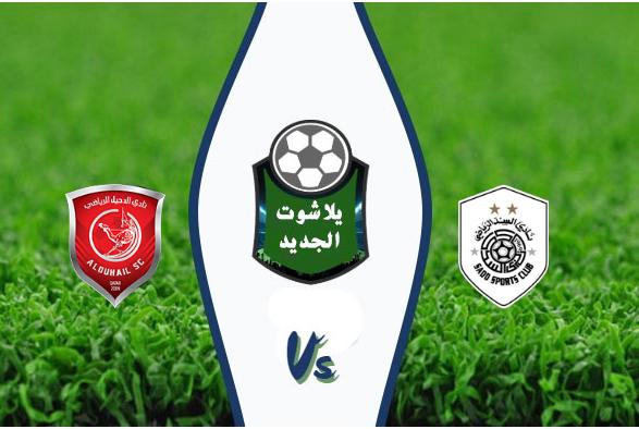 نتيجة مباراة السد القطري والدحيل بتاريخ 13-08-2019 دوري أبطال آسيا
