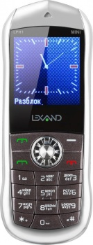 Lexand LPH1 Mini: легче легкого