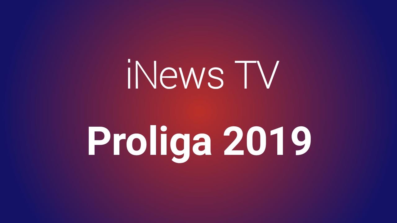 bisskey inews tv proliga 2019