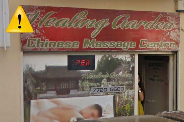 Garden Centre: Healing Garden Chinese Massage Centre