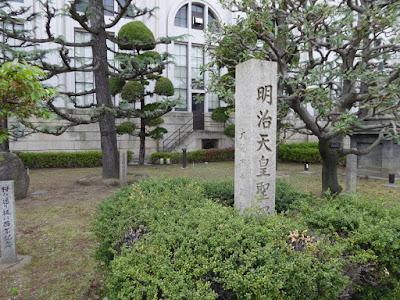 『桜の通り抜け百年記念』『皇太子殿下御結婚記念』『明治天皇聖躅(せいちょく)』