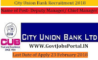 City Union Bank Recruitment 2018 – Deputy Manager/ Chief Manager & Chief Managers