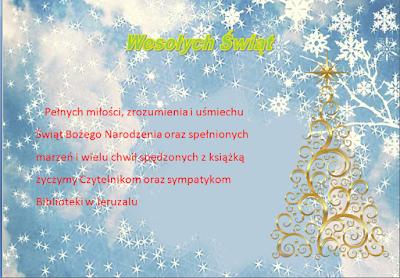Życzenia bożonarodzeniowe dla czytelników i sympatyków biblioteki w Jeruzalu