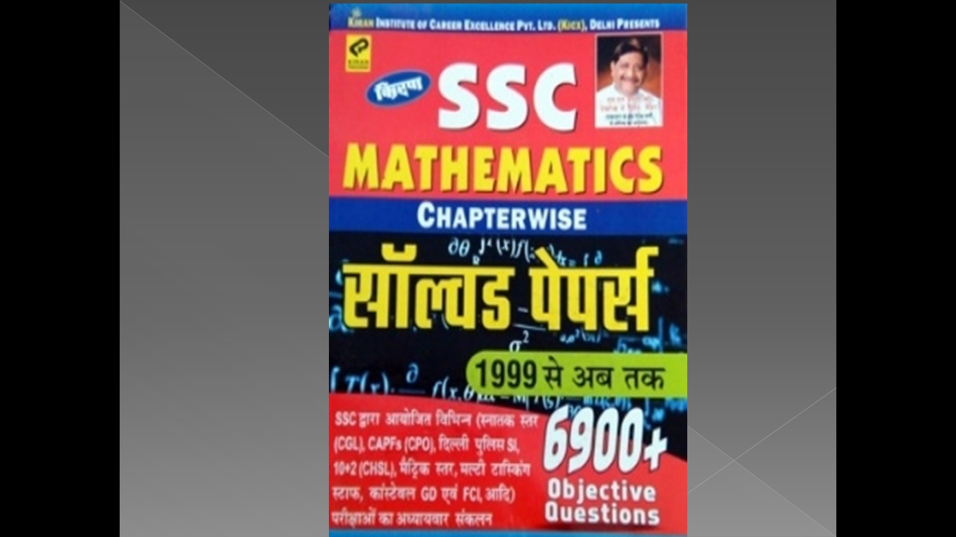Kiran Ssc Mathematics Chapterwise Solved Papers To Till Date Objective Questions