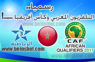 رسميا التلفزيون المغربي لن ينقل منافسات الكان