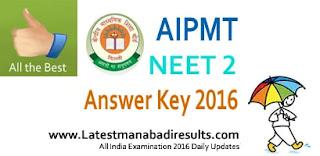 NEET Phase II Exam Key 2016, AIPMT NEET 2016 Solved Key Set A,B,C,D, 24 July NEET Answer Key 2016, NEET Phase 2 Solutions by Allen Kota