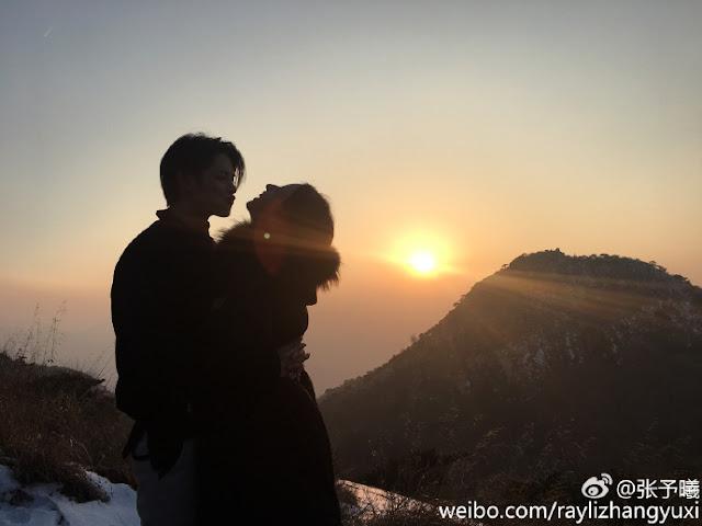 Zhang Yuxi and Kenji Chen Dating
