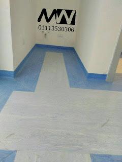 ارضيات فينيل للمستشفيات