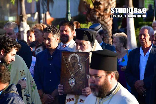 Η Νέα Κίος στην Αργολίδα υποδέχθηκε την Ιερά Εικόνα της Παναγίας της Σινασίτισσας (βίντεο)