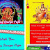 Durga puja,Navratri 2018 WhatsApp viral script free download full guide