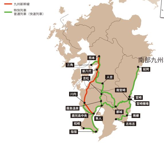 [日本自助] 在臺灣旅行社買到最便宜的JR九州鐵路周遊券 + 線上預約 (JR Pass 售價比較表)   這就是人生
