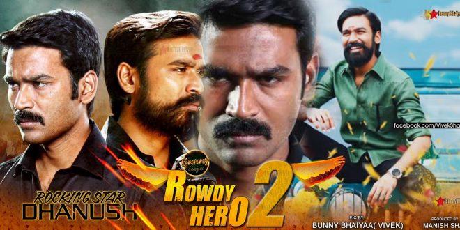 Rowdy+Hero+2.jpg