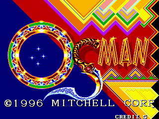 Osman arcade title screen