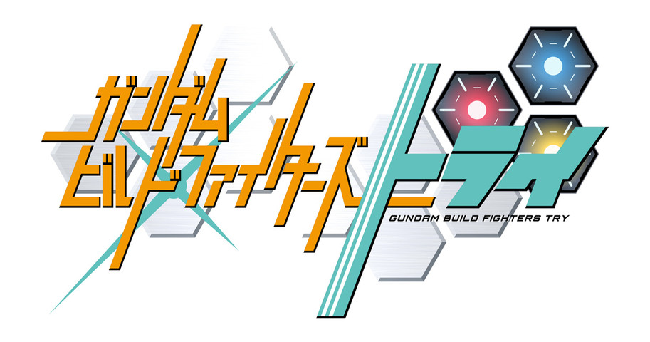 Gundam Build Diver กันดั้มบิลด์ไดรเวอร์