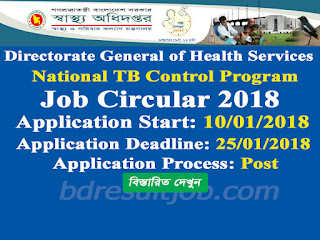 National Tuberculosis Control Program job circular 2018