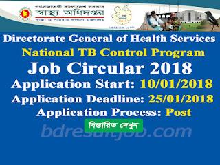 National Tuberculosis Control Program job circular 2018