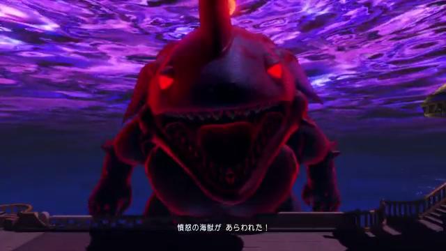 【DQ11/ドラクエ11】『ネルセンの試練・セニカの間』「憤怒の海獣」の倒し方、撃破、攻略方法など。30手で倒すと