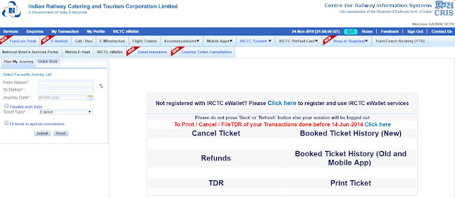irctc next generation website login page