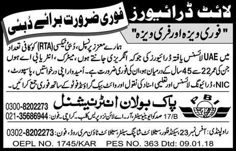 Jobs in Dubai for Drivers - Confirm Visa - Pak Bolan International