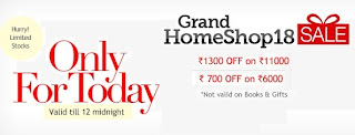 [Xpired] Flat Rs.1300 OFF on Rs.11000 & Rs.700 on Rs.6000 across entire HomeShop18 Store
