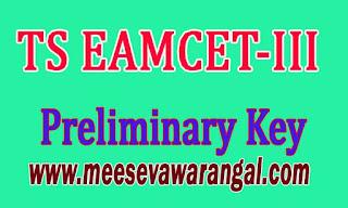 Telangana TS EAMCET 2018 Preliminary Answer Key