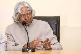 APJ Abdul Kalam Thoughts in Marathi