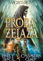 http://www.wydawnictwoalbatros.com/ksiazka,1360,2121,magisterium-i-proba-zelaza.html