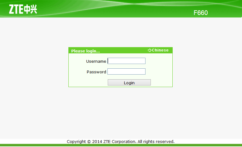 How to View zte access point password