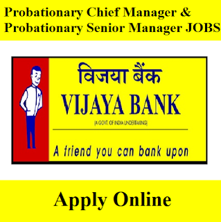 Karnataka, Vijaya Bank, Bank, Probationary Manager, Post Graduation, karnataka, freejobalert, Sarkari Naukri, Latest Jobs, vijaya bank logo