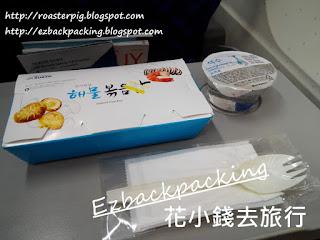釜山航空BX391飛機餐