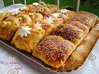 شهيوات رمضان chhiwat ramadan 2016 : مملحات بأشكال مختلفة راقية ورائعة