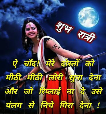 Friendship Quotes in Hindi: Dosto Ki Shayari in Hindi