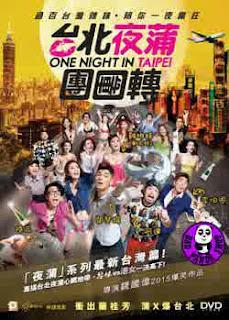 Film One Night in Taipei (2015) BluRay + Subtitle