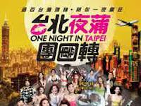 Film One Night in Taipei (2015) BluRay Subtitle Indonesia